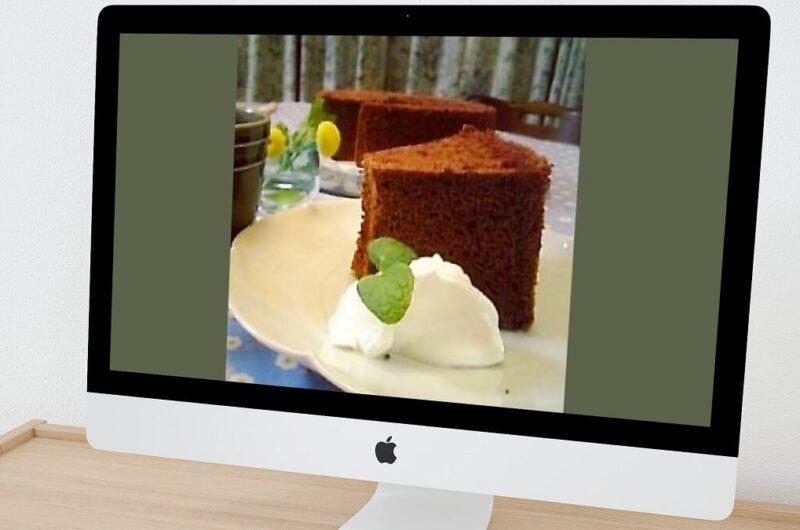 【料理レシピ】ココアシフォンケーキ