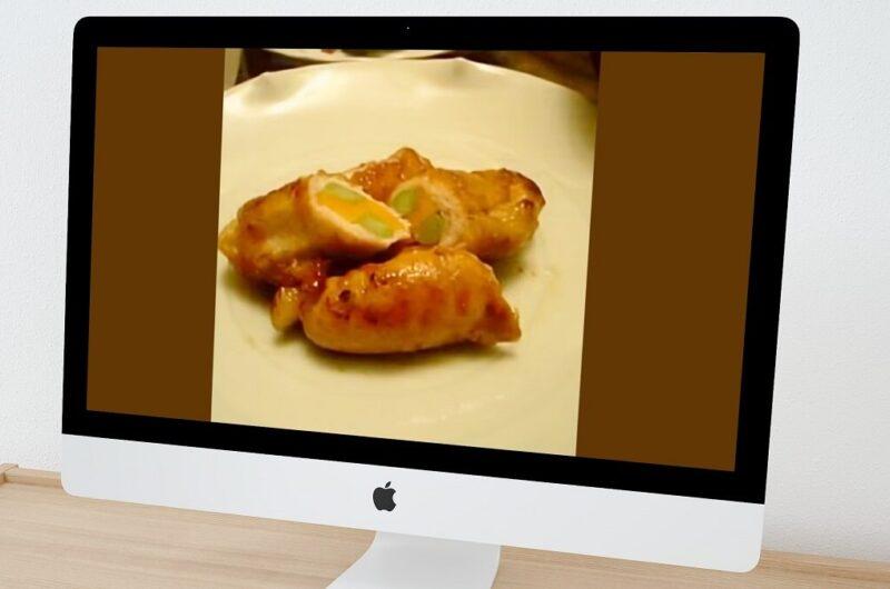【料理レシピ】豚の野菜巻き